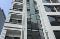Bán Gấp khách sạn, Phố Nhà Chung , DT 120m2, 11 Tầng, MT 6.5m, Giá TL. Quận Hoàn Kiếm, Hà Nội