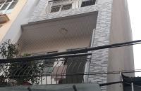 Bán nhà Hoàng Quốc Việt, Quận Cầu Giấy 48m 7.7 tỷ Lô góc ô tô tránh khu vực VIP