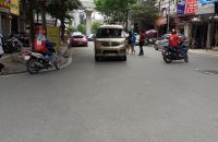 Bán nhà mặt phố Trần Quý Kiên, Cầu Giấy, 40m2x4T, MT4.3m, giá 14.5 tỷ