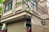 Bán nhà phố Vĩnh Hưng, Hoàng Mai, 40mx5T, lô góc, ở + kd, giá 2.9 tỷ