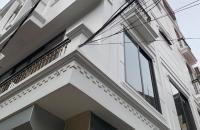 Bán nhà Tô Vĩnh Diện, Thanh Xuân hơn 6 tỷ 40m2 x5T, ô tô, kd, lô góc