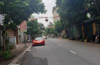 Rất cần tiền bán gấp lô đất cực đẹp Giang Biên 62m2, mt 4,5m, 45tr/m (2,79 tỷ)  0971320468.