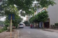 Đất TĐC Giang Biên, viwe vườn hoa, đường 13m, 60m2, mt 4,5m, giá 60tr/m. 0971320468