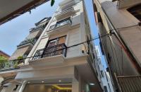 Nhà Định Công, Hoàng Mai, lô góc, 2 mặt thoáng, ô tô vào nhà, 41m 5 tầng, giá 3,99 tỷ,0971767666
