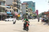 Bàn nhà mặt phố Nguyễn Khuyến Đống Đa, 36m, 5T, MT5m, giá 12.3 tỷ LH 0933967666.