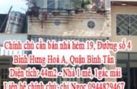 Chính chủ cần bán nhà hẻm 19, Đường số 4, Bình Hưng Hoà A, Quận Bình Tân