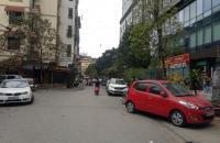 Cần bán Gấp nhà phố Nguyễn Thị Định, Q. Cầu Giấy 55m2 x 5 Tầng, mt 4.5m, Giá 7.7 Tỷ.