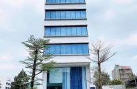 Bán nhà mặt phố Quận Cầu Giấy, 9 Tầng, T. Máy, Kinh doanh, 25 tỷ