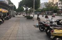 60 TỶ 290M2 Mặt phố Nguyễn Văn Huyên, Mặt tiền 12M vỉa hè 8.5M