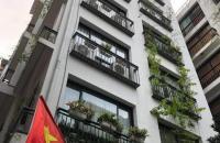 Bán nhà Thái Thịnh, Đống Đa 8 tầng thang máy, Kinh Doanh 60m2, MT 4,5m: 10,5 tỷ.
