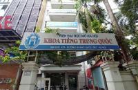 Cho thuê nhà 475 Hoàng Quốc Việt làm trụ sở, công ty văn phòng,kinh doanh..mặt tiền 7.5m2 sân rộng