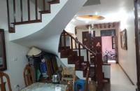 Bán nhà riêng phố Trần Bình,Cầu Giấy 40m2x5T giá 3.5 tỷ