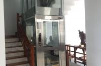 Bán gấp nhà 6 tỷ Ngã Tư Sở 58m x6 thang máy, gara. Lh: 0368548338