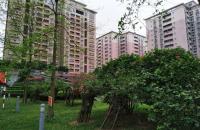 Bán Chung Cư Green House 5 Nguyễn Cao Luyện, Long Biên Diện Tích 80m2 .