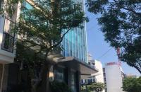 Tòa Nhà Lô Góc, Dịch Vọng, Cầu Giấy, 200m*7T*MT15m, 3 Mặt Đường, 55 tỷ.LH:0397194848