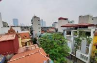 Nguyễn Văn Huyên kéo dài 45m 6 tầng mặt tiền 3.6m 15.8 tỷ Cầu Giấy