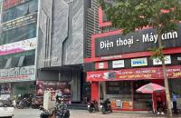Chủ cần bán gấp building Lê Văn Lương 7 tầng thang máy mặt tiền 5m có hầm giá 29,8 tỷ