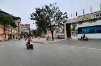 Bán Nhà Hoàng Đạo Thành Thanh Xuân 5,6 tỷ