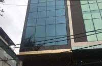 Mặt phố Bưởi, Ba Đình 42m2 7 tầng, thang máy, Kinh doanh, dòng tiền tốt giá 9,5 tỷ.