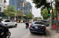 Bán nhà mặt phố Huế Quận Hoàn Kiếm, 65m, giá 33.5 tỷ.