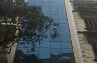 Bán nhà Nguyễn Hoàng, Từ Liêm, 100m2x8T thang máy cực đẹp , KD,VP giá 28 tỷ.