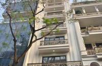 Bán mặt Phố Nguyễn Hoàng - Trần Bình. 8 tầng 120m2, lô góc, Mt 12m. Kinh doanh khủng. 2x tỷ