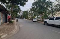 Bán đất phố Kẻ Tạnh,đường ô tô qua nhà,90m,mt 4.5m,giá nhỉnh 4 tỷ.Lh:0989126619.