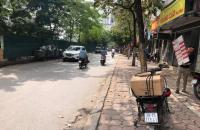 Bán đất tặng nhà cấp 4 lô góc,kinh doanh cạnh Hồ Ba Mẫu,59m,mt 7m,giá 9,5 tỷ.Lh:0989126619.