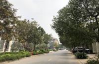 Siêu Biệt Thự, Văn Phú, Hà Đông, 210m*5T*MT10m, 15.5tỷ, Mặt Hồ, Công Viên, Khu VIP.LH:0397194848
