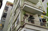 Bán biệt thự Lô góc 55m2 5,5 tầng MT 5m, Tại Mễ Trì Hạ, Nam Từ Liêm, Hà Nội