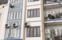Bán Gấp Nhà mặt phố, Hoàng Mai, Diên Tích 48M, 5T, Chỉ 4,8 Tỷ Liên hệ 0936179166.