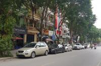 Bán Nhà Phố Vạn Phúc Ba Đình 60m 5T MT 6m Ngõ ô tô KD Giá 16 tỷ 8. LH 0349157982.