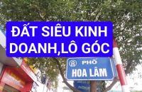 👉Cần Bán [ 108 m2 Đất ] mặt phố Hoa Lâm Lô Góc Kinh doanh Siêu đỉnh☎0972979523❗