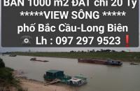 👉[ Bán 1000 m2 ĐẤT ] phố Bắc Cầu-Long Biên view Sông Hồng=20 tỷ☎0972979523!