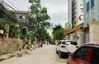 Biệt Thự VIP, KĐT Đại Kim, Hoàng Mai, 68m*5T*MT6m, 12 tỷ, Lô Góc, Phân Lô, Văn Phòng.LH:0397194848