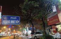 👉[ Mặt Phố Hoàng Như Tiếp ]Nhà mới 37 m2 x 7 Tầng +Thang Máy+Kinh Doanh Đỉnh= 9.6 Tỷ ☎0972979523.