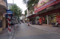 👉[ Bán Nhà Gấp ] Ngõ 111 Nguyễn Văn Cừ 56 m2 x 3 Tầng Mt 5 m=4.6 Tỷ☎097 297 9523.