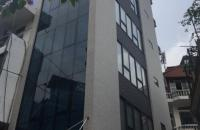 Chính chủ cần bán tòa Văn phòng 150m2, 8 tầng ở MP Nguyễn Chí Thanh, giá chỉ: 45 tỷ
