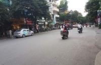 Bán nhà 5 tầng Phố Phan Trọng Tuệ, Thanh Trì giá 2.1 tỷ.