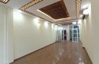 Chính chủ bán nhà mặt phố Trường Chinh 50m, 7 tầng thang máy, giá 18,8 tỷ.