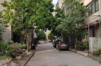 Siêu liền kề Dọc Bún, Văn Khê, La Khê, Hà Đông, 50m2 5 tầng, nhà mới tinh, tặng nội thất.