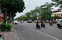 Bán nhà mặt phố Hoa Lâm,Long Biên,vị trí sầm uất,kinh doanh,117m,7 tầng,giá 14,8 tỷ.