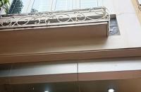 Bán nhà riêng Đội Cấn 70m2.5 tầng, giá nhỉnh 6 tỷ