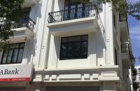 Bán nhà mặt phố 40m2 7T Minh Khai – phố siêu to, thang máy, kinh doanh đẳng cấp, nhỉnh 16 tỷ