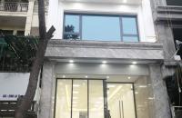 Bán toà nhà 9 tầng mặt phố Tô Vĩnh Diện.....Giá: 33 tỷ