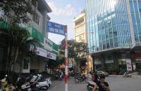 Bán gấp nhà phố Trần Thái Tông ngay ngã tư Cầu Giấy, Nguyễn phong Sắc 60m2x6T, MT 7m- 0936091181.