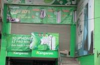 Cho thuê mặt bằng kinh doanh 2 tầng tại số 11 Đông Các - ngã 7 Ô Chợ Dừa - Đống Đa- Hà Nội