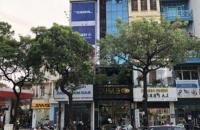 Bán nhà mặt phố Đại La, 5 tầng x MT 5m, lô góc, Kinh doanh, nhỉnh 14 tỷ