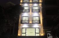 Siêu phẩm Tam Trinh mặt tiền lớn, gara, hầm, thang máy, DT 130m2, 7 tầng, giá chỉ 22 tỷ.
